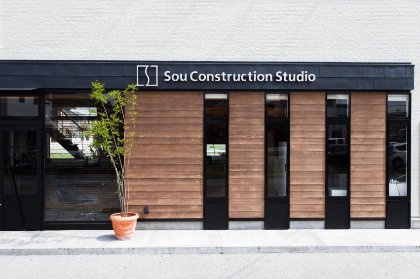 株式会社 創建築工房